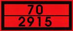 Camisetas, pegatinas,Transfer Serigrafico,Serigrafia Madrid,Serigrafia en Vallecas,Serigrafia en Vallecas, serigrafia en Madrid,Adhesivos reflectantes Madrid www.serigrafia-akros.es